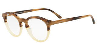 Giorgio Armani AR7151 5657 BROWN B-COLOR