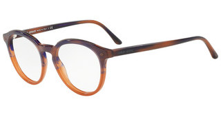 Giorgio Armani AR7151 5658 BROWN B-COLOR