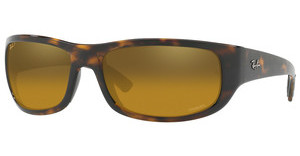 Ray-Ban RB4283CH 710/A3 BROWN MIR GOLD GRADIENT POLARHAVANA